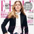 『ELLE japon(エル・ジャポン) 』9月号