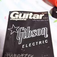 ギターマガジンの特集がギブソンで