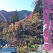 秋川渓谷 瀬音の湯 2017とその近くの龍殊院