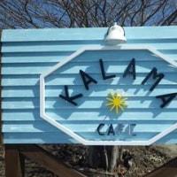 由仁町の新しいお店「CAFE KALAMA」(カフェ カラマ.)