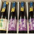 【株主優待】アズワン(東1・7476) ~神戸スイーツ 牧場アイスクリームセット~