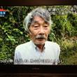 安倍さんとは、都会の住民のお金を湯水の様に、石井大臣の不始末に注いでいる。拉致被害者は、やはり帰ってこなかったですね