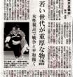 劇評「新作組踊『越来真鶴姫』が今頃登場!沖縄芸能をよく見てきた方ではなさそうだ!