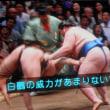 鶴竜横綱の意地!