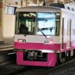 ピンク色の新京成にとまどう