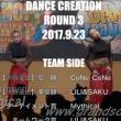 【エンディングあり】D.CREATION2017予選3回戦全部門全入賞チーム紹介動画