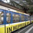 ドイツ、世界最古のモノレール「ヴッパータール空中鉄道」