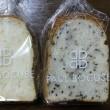 「至福の時間」・・・焼き立てパン屋さんのパンがいっぱい(ポールボキューズ・SIZUYA・麦わらぼうし・麻布十番モンタボー)(^^)