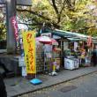 上野東照宮第一売店の紅葉