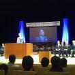 長野オリンピック・パラリンピック20周年記念式典