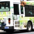 都営バスのラッピングバス、デザインが新しくなりました