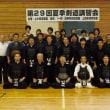 剣道夏季講習会開催