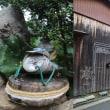 直島の家プロジェクト