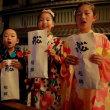 祇園祭ーその1