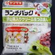 ランチパックシリーズ      - 狭山茶入りクリーム&つぶあん -