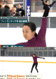 浅田真央選手「フィンランディア杯」に向けて