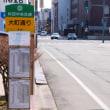 市営バスタイプ バス停