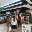 高島屋ホーチミン店
