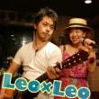 Leo×Leo通信!