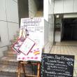 横浜・馬車道ランチ 2017/11