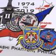 『航空ファン』10月号はF-4記念塗装機から英将来戦闘機テンペストまで