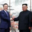 【WSJ社説】平壌共同宣言の落とし穴   / 米政府「非核化が先」崩さず、北朝鮮が核施設廃棄に条件