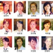"""北朝鮮、韓国に""""集団亡命""""した女性従業員の送還を要求~ネットの反応「まーた踏み絵かw  文ちゃん、踏んじゃうんだろうなあw・・・"""