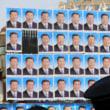 「墨かけ女子事件」は中国民主化運動に発展するか?――広がる「習近平の写真に墨汁」 遠藤誉