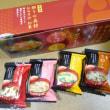 大豆のお肉の料理教室〜焼き餃子・チョップドサラダ・キーマカレー