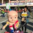 奈良マラソン2017 ~①受付するなら