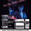3/24(土)黄金町PNW 80s Section Vol.21@黄金町Oasis Latino