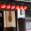 京都・嵯峨野をぶらり