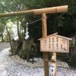 2017.8.6  初アクアライン(笑)〜富津海浜公園、玉前神社へ
