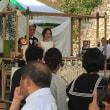 安城デンパークで結婚式に