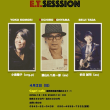 4/2.3 E.T.Session 多田誠司氏とトリオです‼️