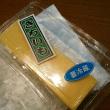 覚王山吉芋の芋ようかん