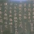 2017年9月10日(日)宝塚教室