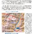 「リニア南アトンネル、水資源維持に不安」 (日経コンストラクション)