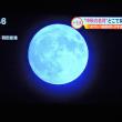 9/25 森田さんの こんなにきれいな月だったのに