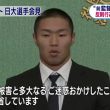 アメフト 日大選手「監督やコーチから指示」明言 / NHK NEWSWEB
