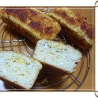たまごマシマシ幸せのパン