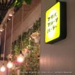 『和を楽しむ大人のクリームあんみつ』をコーヒーセットで@フタバフルーツパーラー(新宿マルイ)