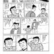 明日天気にな~れ(93)