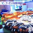 ロシア大統領選挙、投票に来た人に「無料の癌検診」「格安で食料品を販売」だそうです!!
