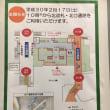 川崎駅北口通路・北改札  2/17オープン