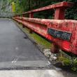 長者橋が舗装されました。
