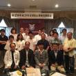 第12回平成29年度朝陽会関西支部総会懇親会の報告