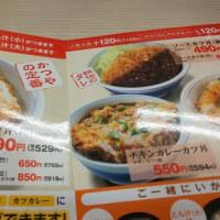 とんかつ・かつ丼「かつや」 武石インター店 2丼食い(^.^)