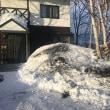 融雪剤散布