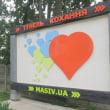 2018東欧ウクライナ紀行・・・田舎町クレーヴェンの・・・パワースポット・・・「愛のトンネル」
